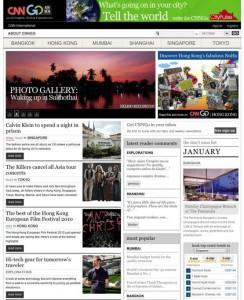 """Der Städteführer CNN Go basiert auf Drupal und bindet die Community aktiv in die Kolumne """"City Pulse"""" ein."""