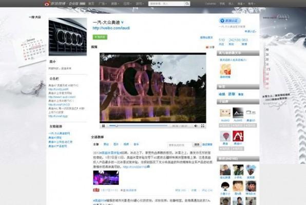 """Die neue Audi-Kampagne """"2012 Ice & Snow Experiance"""" auf der sozialen Plattform Weibo beeindruckte in China 240.000 Follower."""