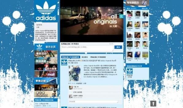 Eine Werbekampagne von Adidas in chinesischen U-Bahn-Stationen hatte in den einheimischen Social Networks einen starken viralen Effekt.