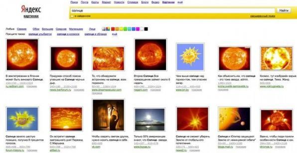Google ist nicht in allen Ländern Marktführer. In Russland beispielsweise ist Yandex die beliebteste Suchmaschine.