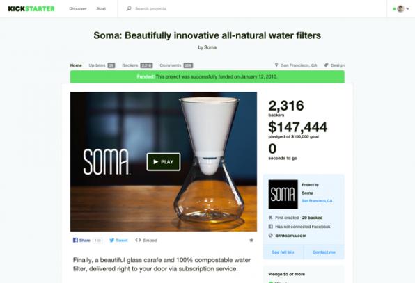 Das Team hinter dem stylischen Wasserfilter Soma zeigt, dass erfolgreiches Crowdfunding eine extrem gute Vorbereitung braucht und die Hinzuschaltung eines externen Kommunikationsberaters Sinn macht.