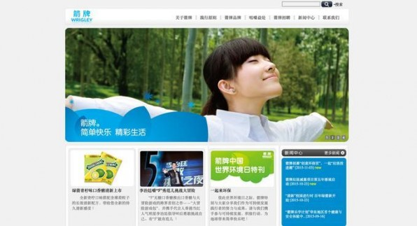 Menschen aus eher langfristig orientierten Kulturen wie der chinesischen erreicht man eher, wenn das Design einer Website das unternehmerische Engagement betont und die Bildsprache auf Well-Being ausgerichtet ist.