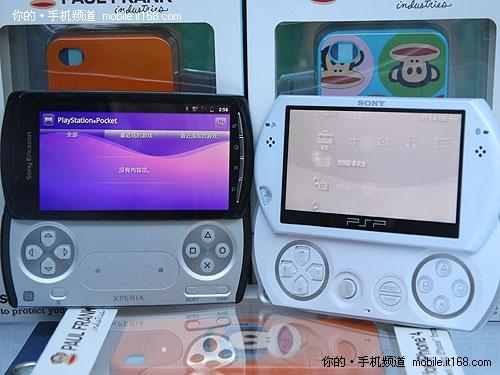 PlayStation Phone: Der Testbericht einer chinesischen Website wurde jetzt veröffentlicht