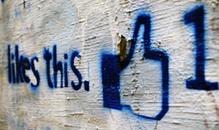 Facebook Fanpages: Nicht-Fans können jetzt posten und kommentieren