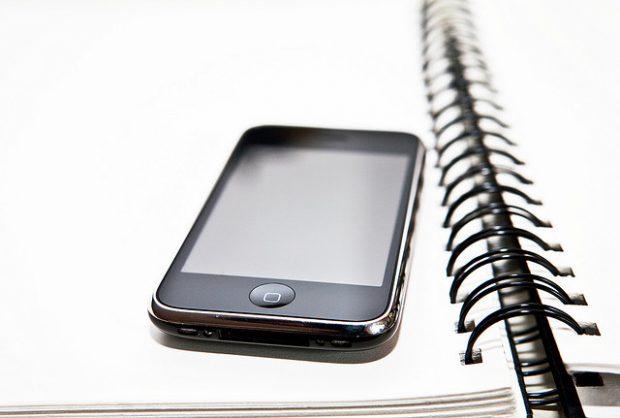 Das iPhone 3G war das zweite Modell des Apple-Smartphones, das im selben Jahr wie der App Store vorgestellt wurde. (Foto: Sébastien Bonset)