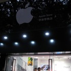 apple-store-fake-07