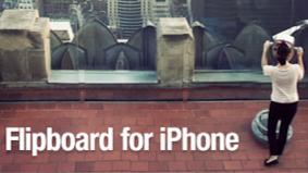 Flipboard – Dein persönliches Magazin jetzt auch fürs iPhone