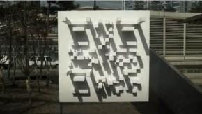 3D QR-Code lockt Kunden zur Mittagszeit