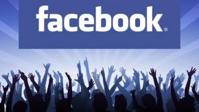 Facebook-Börsengang: Großinvestoren zögern