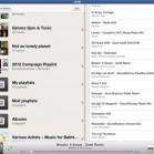 spotify_ipad-app9