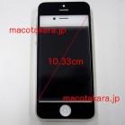 iphone_5_front_panel_macotakara_1