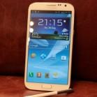 Samsung-galaxy-note-2-