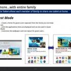 Sony-Xperia-Tablet_6