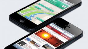 So findest Du iPhone 5 Apps in Echtzeit
