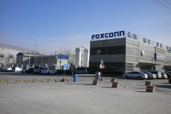 iPhone 5 Produktion Apple Foxconn