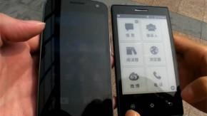 E-Ink-Smartphone auf Android-Basis verspricht außergewöhnliche Akkulaufzeit