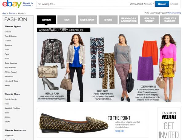 Rundum erneuert: Ebay kommt mit neuem Design, neuem Logo, neuen Features und eigenem Schnäppchendienst daher.