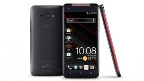 J Butterfly: HTC stellt 5-Zoll-Smartphone mit Full-HD-Display vor
