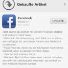 Facebook_iOS_1