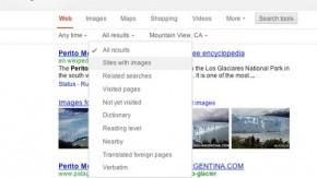Google Redesign: Mehr Weißraum und ohne Sidebar