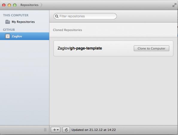 Git: Die Sicherheitslücke betrifft auch Nutzer des GitHub-Clients. (Screenshot: GitHub for Mac)