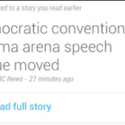 google-now-karte-news-update