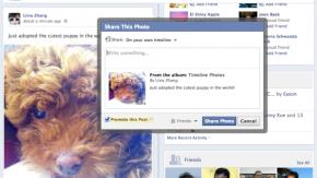 Promote Facebook-Posts deiner Freunde, ohne dass sie es wissen