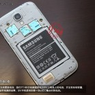 Samsung_Galaxy_S4_China_12