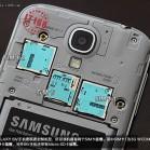 Samsung_Galaxy_S4_China_13