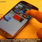 Samsung_Galaxy_S4_China_15