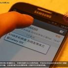Samsung_Galaxy_S4_China_16