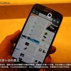 Samsung_Galaxy_S4_China_17