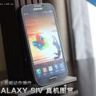 Samsung_Galaxy_S4_China_19