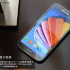 Samsung_Galaxy_S4_China_2