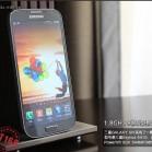 Samsung_Galaxy_S4_China_8
