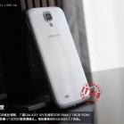 Samsung_Galaxy_S4_China_9