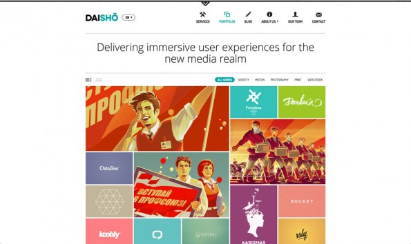 09_wordpress_theme_daisho
