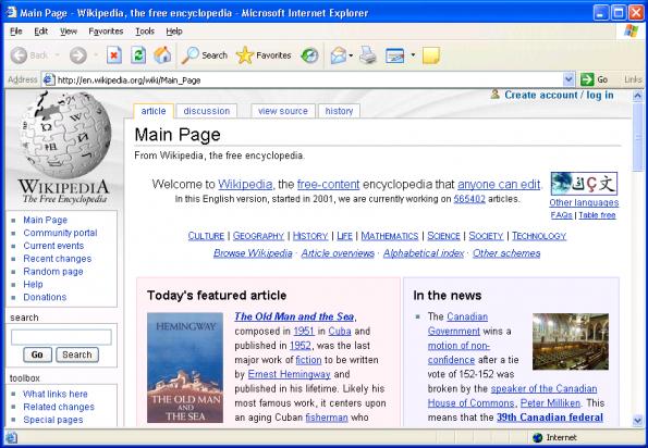 Schluss, Aus, Ende: jQuery 2.0 unterstützt Internet Explorer 6, 7 und 8 nicht mehr.