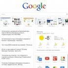 google-now-tab-chrome