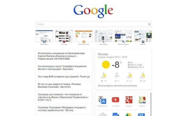 """Ähnlich wie die """"New Tab""""-Seite bei diesem Chrome-Addon kann man sich die Startseite mit Google Now vorstellen."""