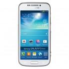 Samsung-GALAXY S4 zoom (1)
