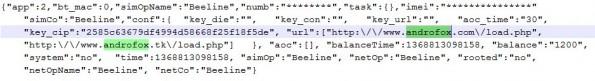 Der neue Android-Trojaner ist sogar in der Lage weitere Schadsoftware per Bluetooth zu verteilen. (Bild: Kaspersky)