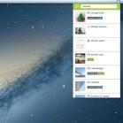 doctape_Screenshot_0003_search