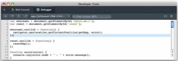 Firefox OS: Der Simulator bietet Unterstützung für den JavaScript Debugger. (Bild: Mozilla)