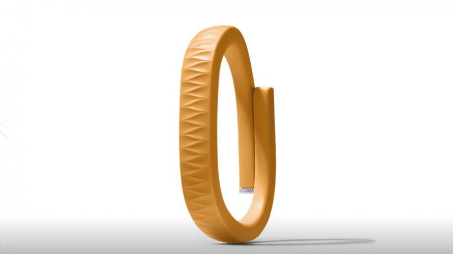 Bedient wird das Jawbone UP über den kleinen, flachen Button am Ende des Armbands. (Foto: Jawbone)