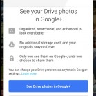 Google-plus-Android-drive