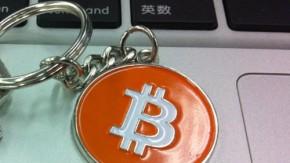 Erste Schritte für Bitcoin-Einsteiger