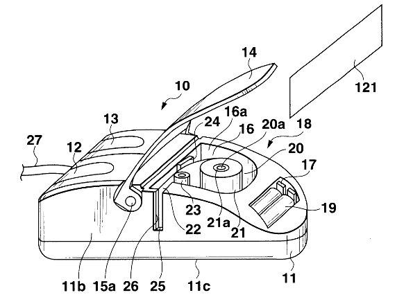Casio-Patent: Praktisch für Einkaufszettel und ... (Bild: US-Patentamt)