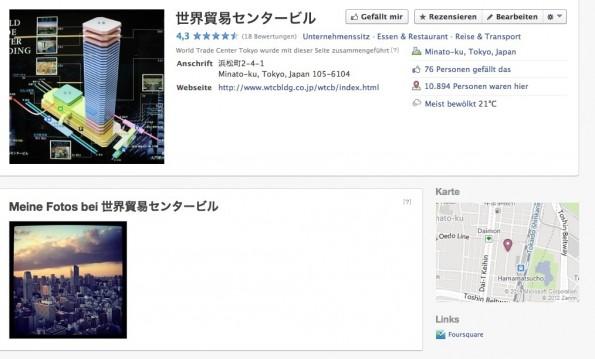 """Der """"Rezensieren""""-Button rechts oben auf einer Fanpage ist neu. (Bild: World Trade Center Tokyo / Facebook)"""