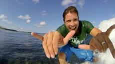 Woodman_Surfing_CBS